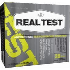 EXT Sports Real Test (28 кап)